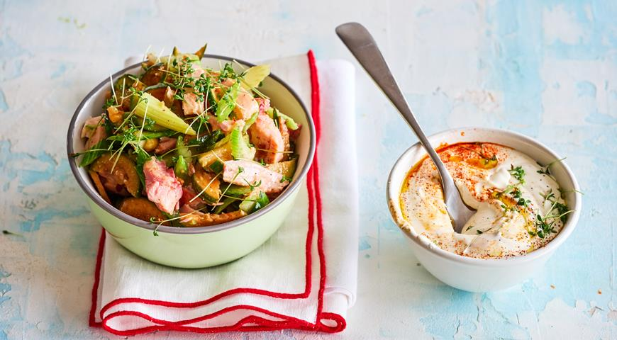 Feijoa Salad with Smoked Chicken