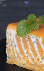Cottage cheese and pumpkin casserole