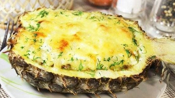 New Year's baked pineapple with minced meat