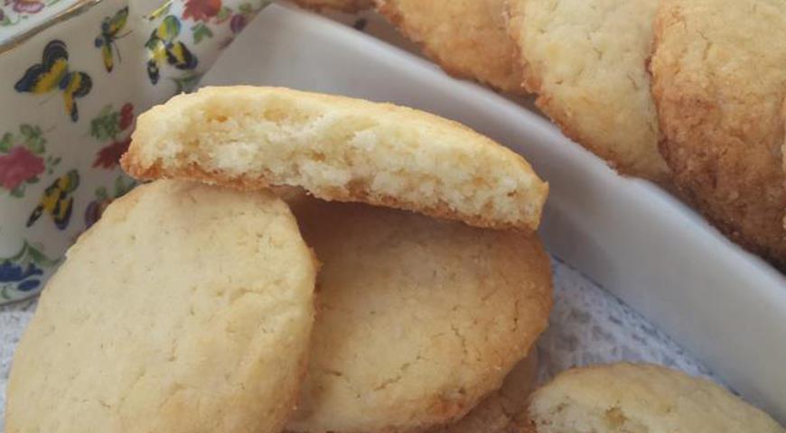 Anahit Rice Flour Cookies
