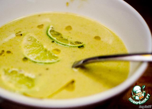 Vegan Avocado Soup Recipe