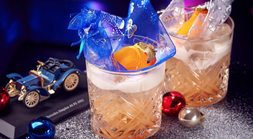 Cocktail Korolek
