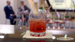 Sherry Cocktail (dry sherry cocktail)
