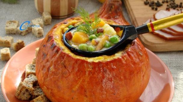 Pea Soup Autumn Palette