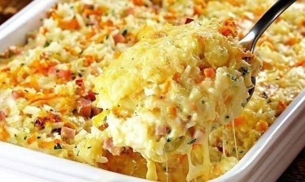 Rice casserole with ham and cheese