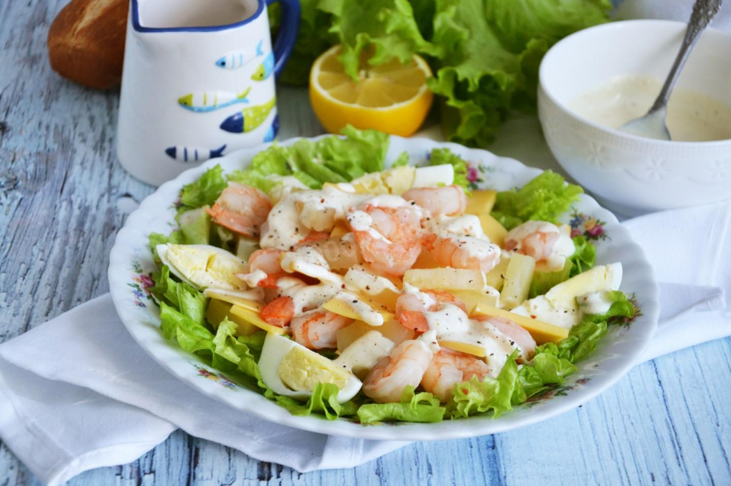 SALAD WITH PINEAPPLE SHRIMPS AND CHEESE
