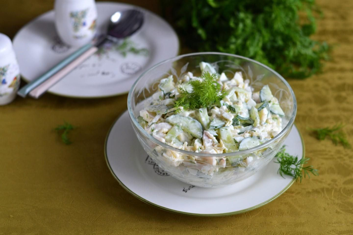 SALAD WITH SQUID, CHEESE EGG AND CUCUMBER