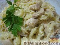 Chicken breast pasta with creamy sauce